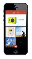 Xiaomi Yi iOS App