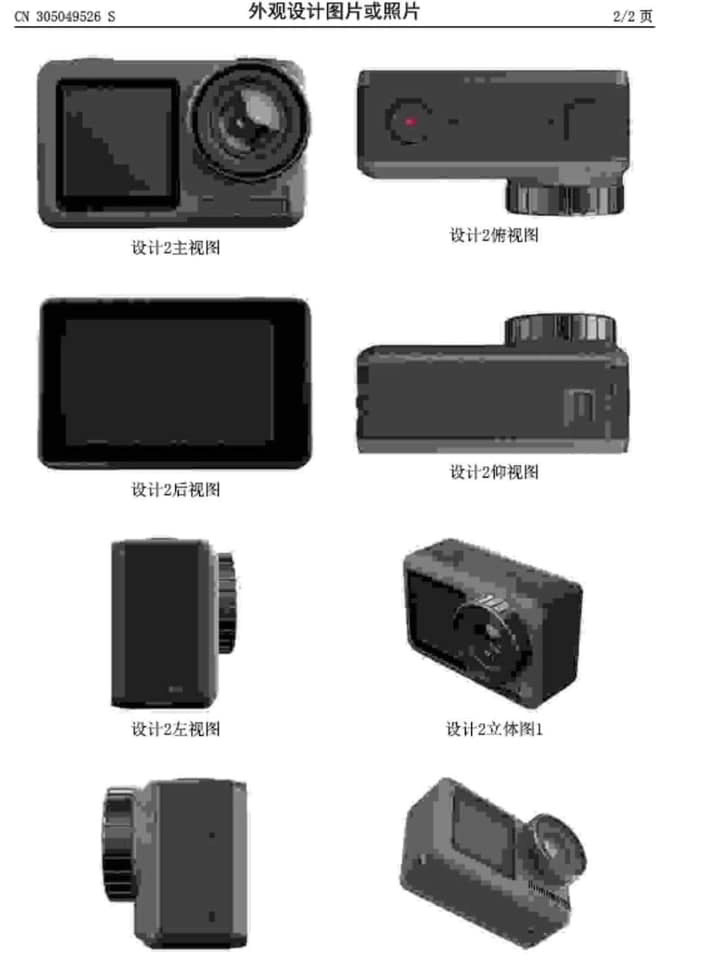 DJI OSMO Action Camera (all sides image)