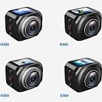 EKEN VR360 CAM: H360, R360, K360 & G360