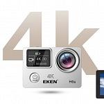 EKEN H6s action camera – 4K image stabilization