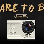 MGCOOL Elephone Explorer Elite – Overview