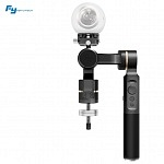 Feiyu G360 – Panoramic Camera Gimbal