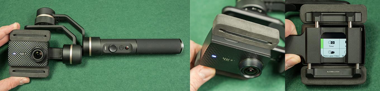 Feiyu SPG with YI 4K+ Action Camera