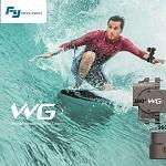 Feiyu WG2 – Waterproof GoPro Gimbal