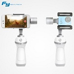 Feiyu Vimble C – Smartphone & Action Camera gimbal