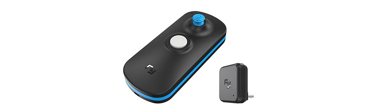 FeiYu WG wireless remote