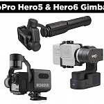 GoPro Hero6 & Hero5 Gimbals – Overview & Review