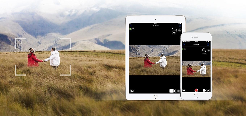Walkera-iLook-App