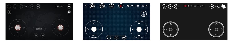 iOS App: Xiaomi Mitu vs Thieye Dr.X vs DJI Ryze Tello Drone