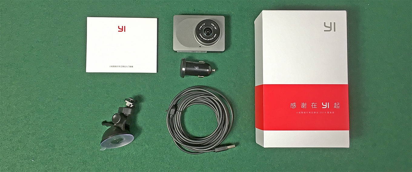 Xiaomi YI Dash Camera including Accessories