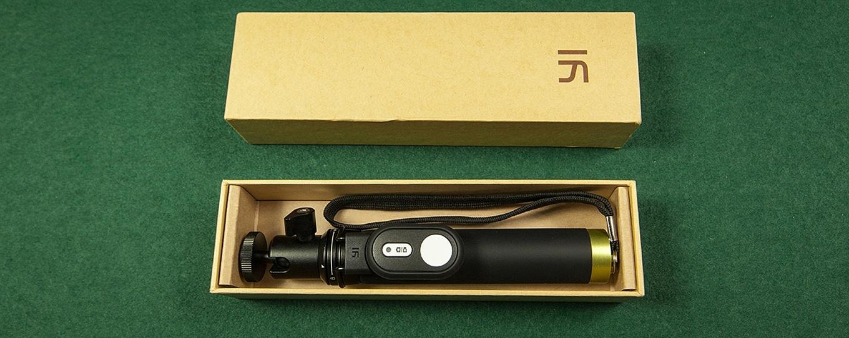 Xiaomi Yi Remote Control & Monopod Set