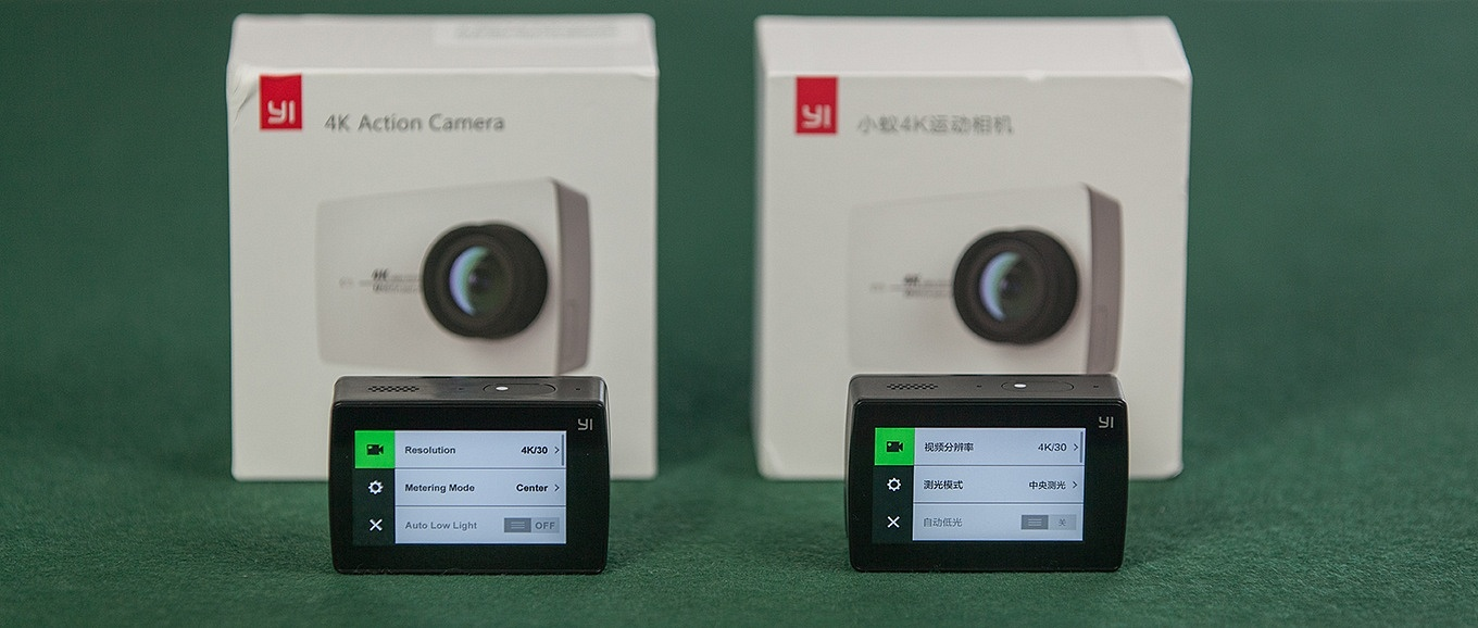 YI 4K Chinese Version vs International Version - Packaging