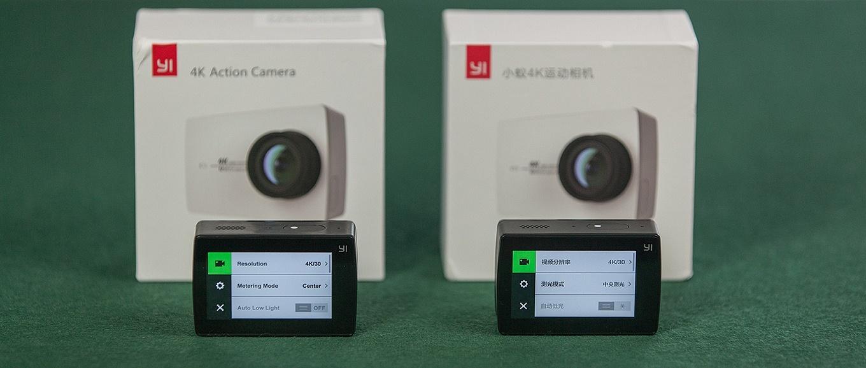 YI 4K Chinese Version vs International Version - Packaging