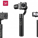 YI Action Gimbal (YI Handheld Gimbal 2) – released