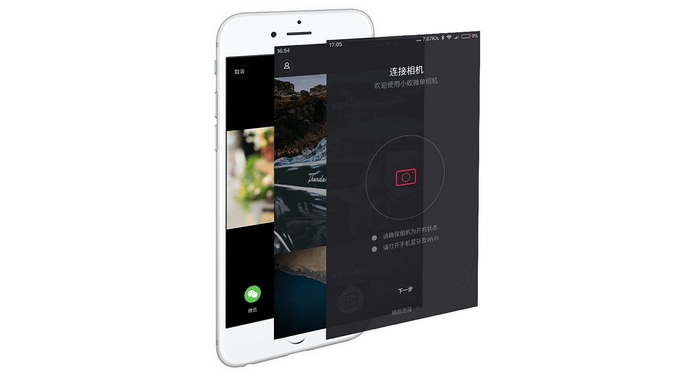 YI M1 Mirrorless Camera - App