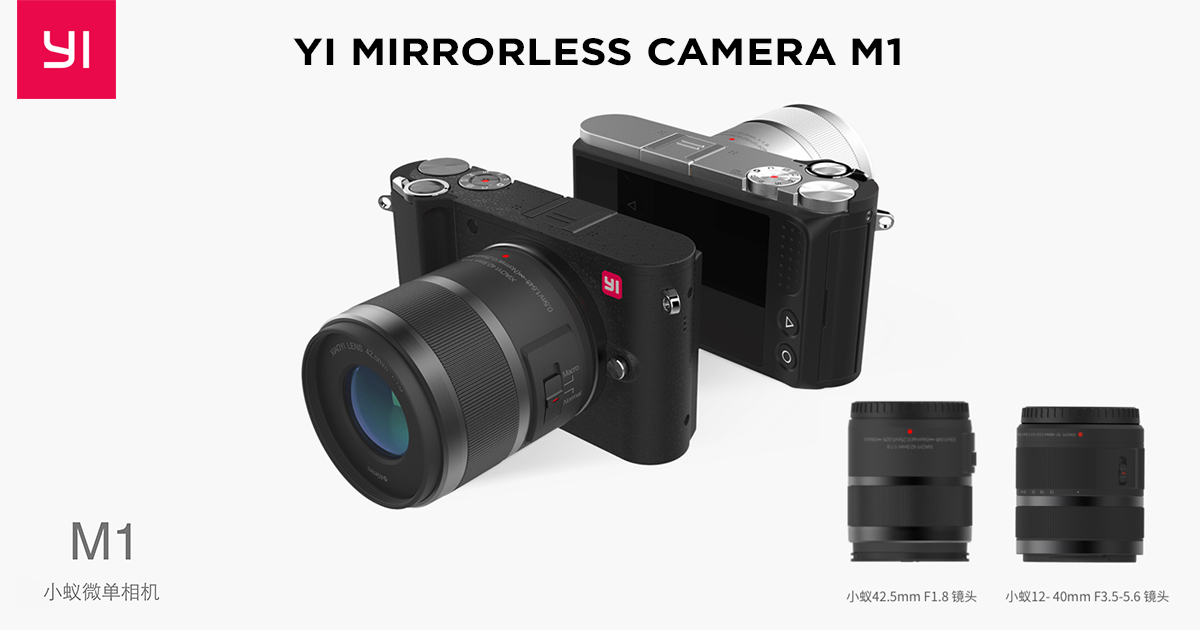 YI M1 Mirrorless Camera - Review - el Producente