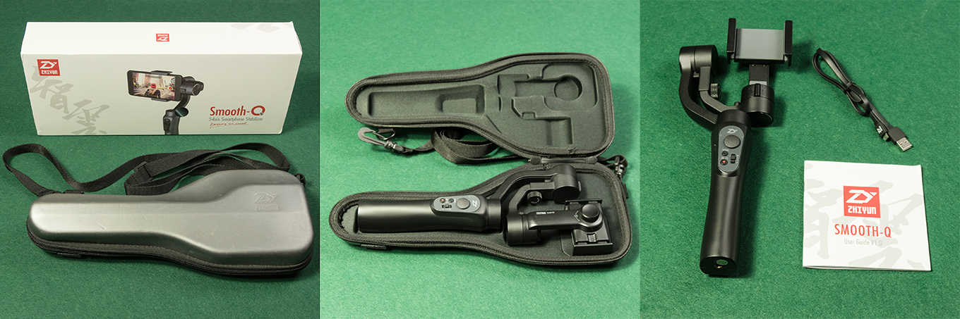 Zhiyun Smooth Q comes with carrying case