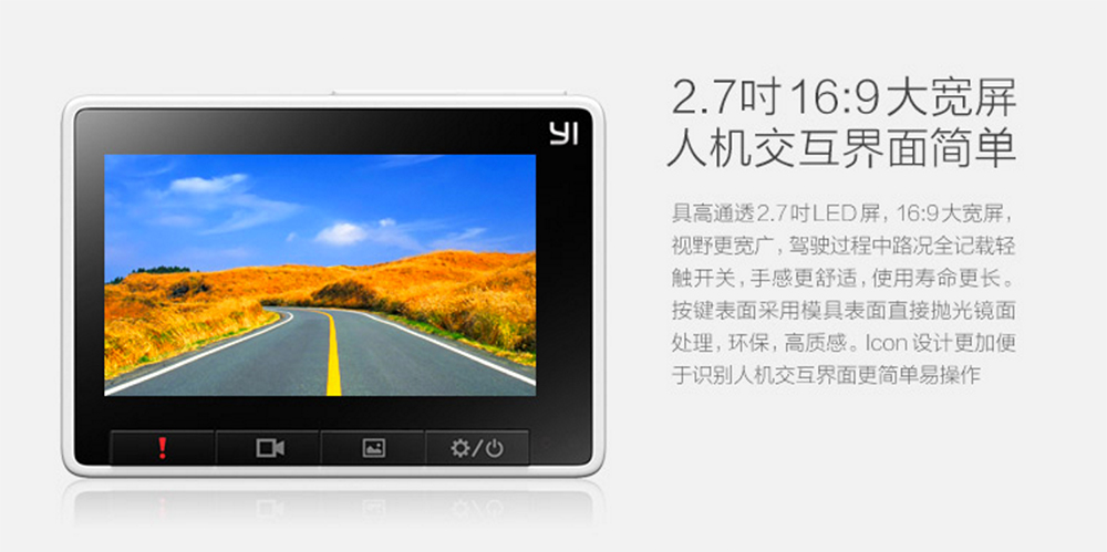 Backside of the new Xiaomi Yi camera featuring a live view screen