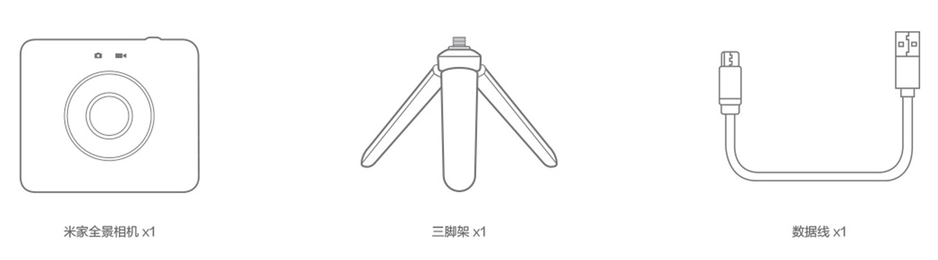 Xiaomi 360° Panoramic Camera - Accessories