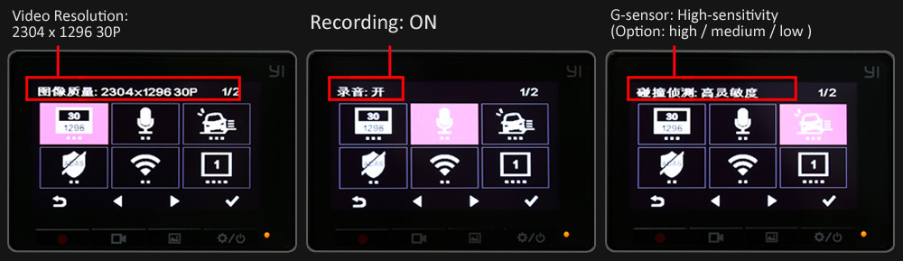 YI dash camera Menu