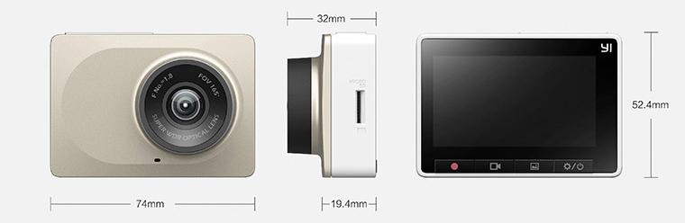 Xiaomi Yi Dashcam Dimensions